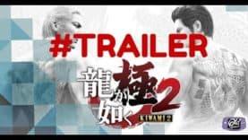 Be the Dragon of Dojima in the Yakuza Kiwami 2 demo